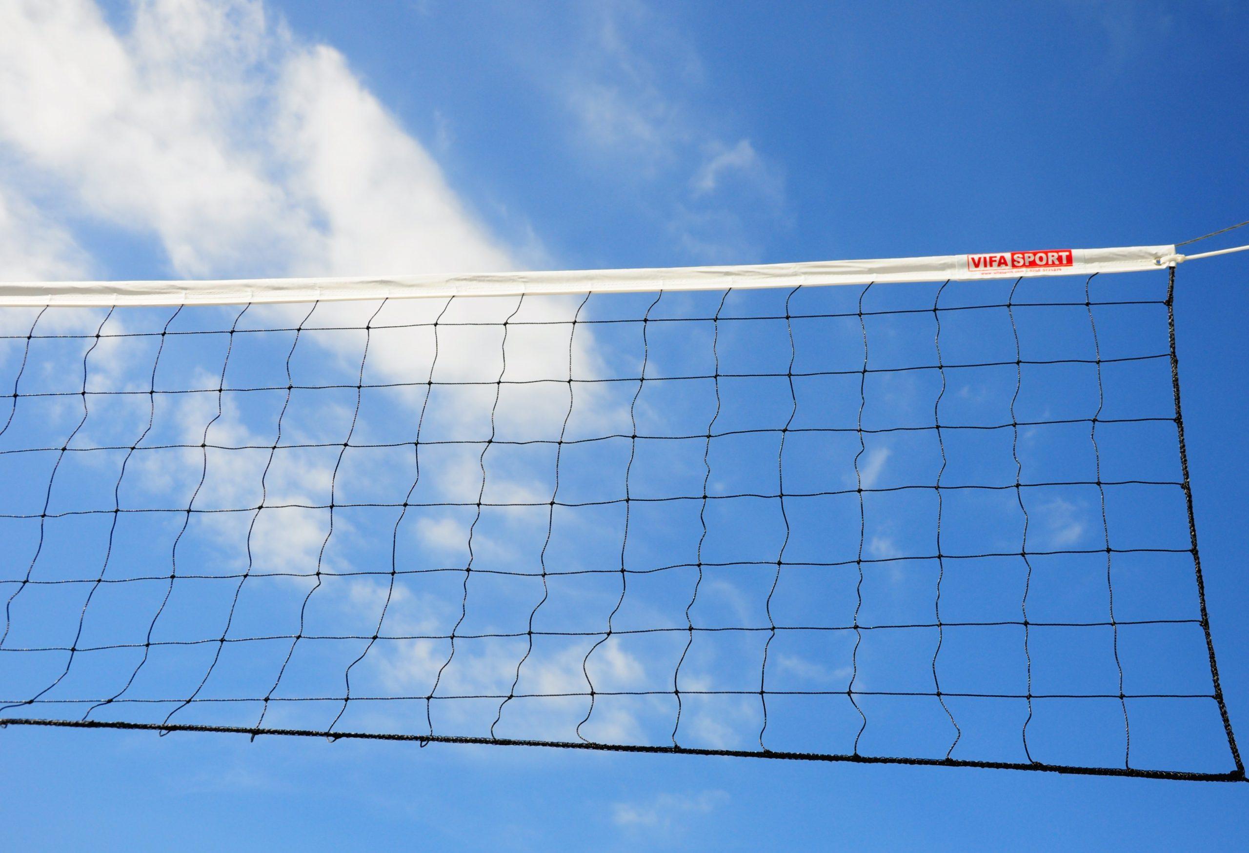 Lưới bóng chuyền